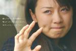 天空-加藤郁子,《一公升的眼泪》主题曲
